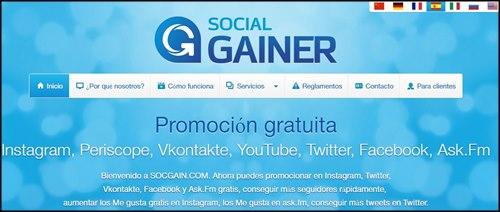 Social Gainer เพิ่มความชอบของคุณ
