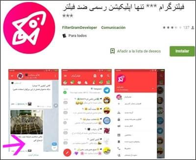 App para ver Instagram sin cuenta