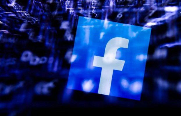 केहि लगानी नगरी कसरी फेसबुकमा पैसा कमाउने?