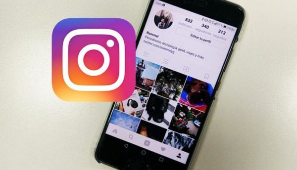 Instagram дээр хэрхэн түүхээ нийтлэх вэ гэх мэт