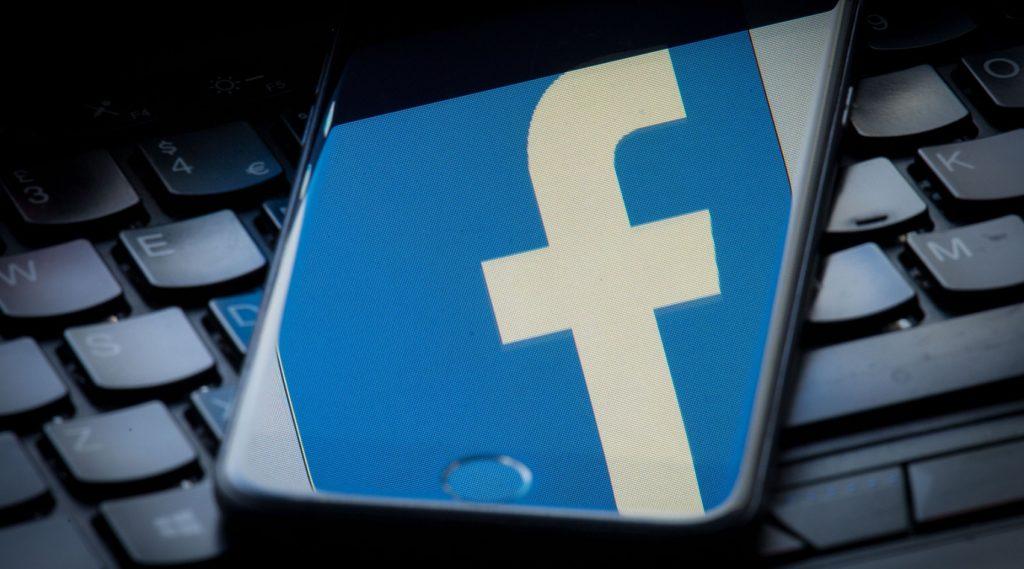 como-saber-quien-visita-tu-facebook-4