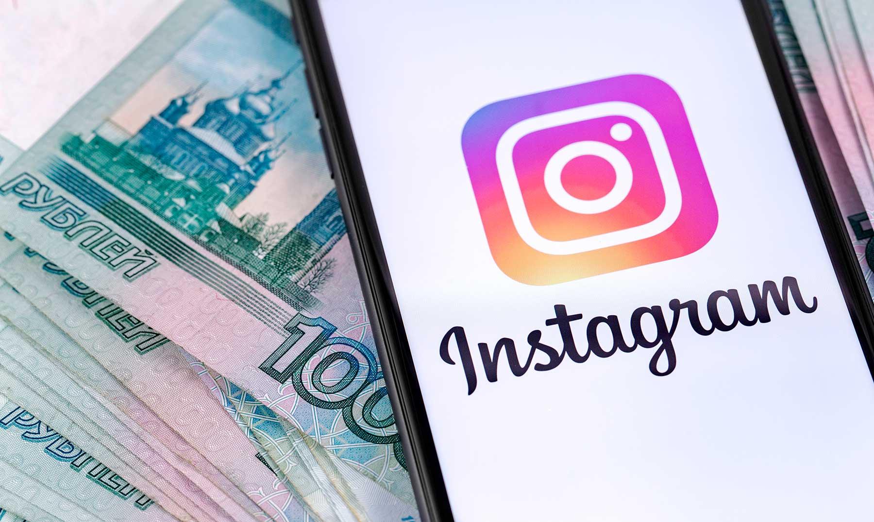 vender-en-instagram-1
